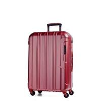 Kabinový cestovní kufr Cosmopolitan 41 l