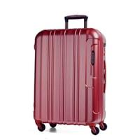 Střední cestovní kufr Cosmopolitan 74 l