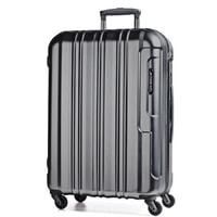 Velký cestovní kufr Cosmopolitan 121 l